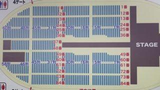コブクロ 京セラ ドーム 座席