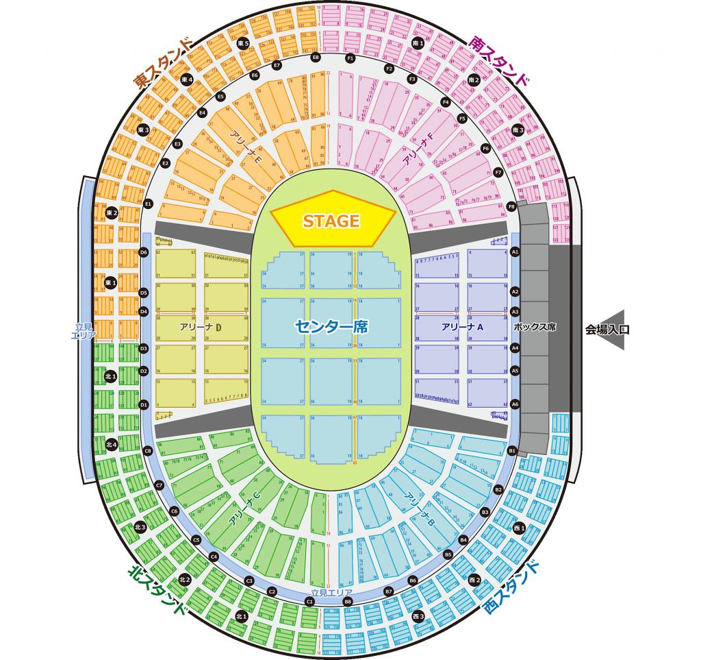 松田 聖子 コンサート 2020